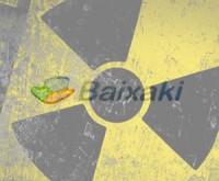 Cuidado com o gerenciador de download do BAIXAKI